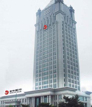 沈阳北站吉林银行加固改造
