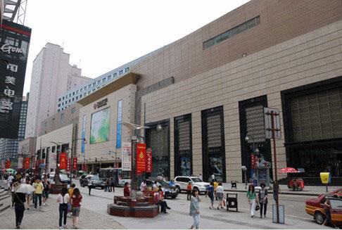 沈阳卓展购物中心加固改造