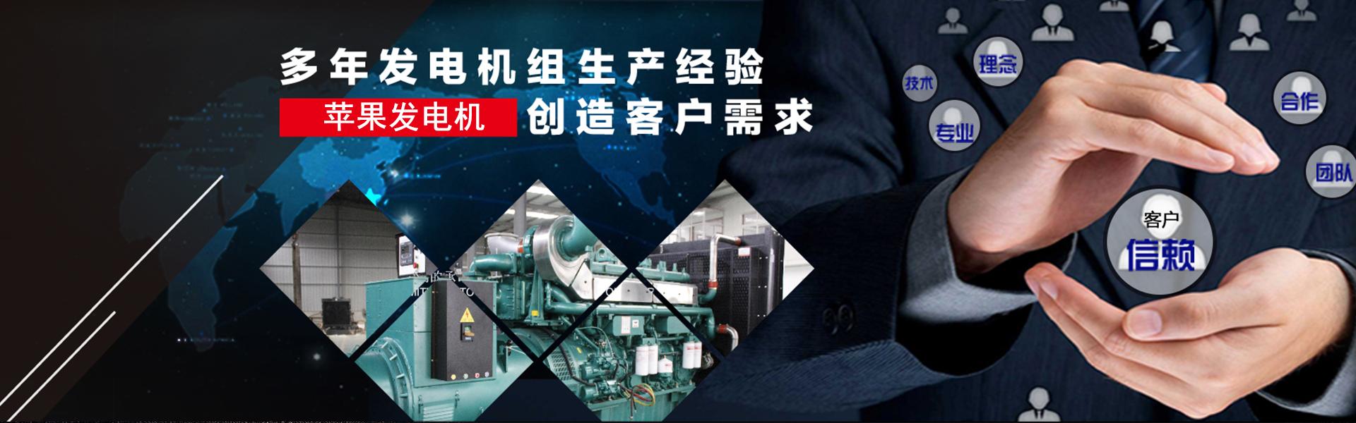 贵州柴油发电机厂家