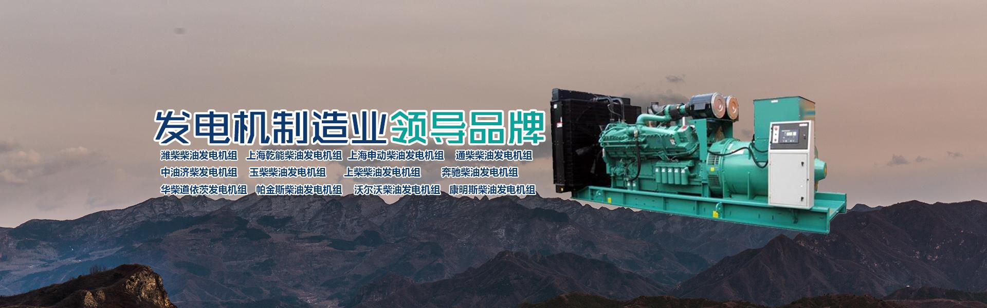 贵阳发电机销售
