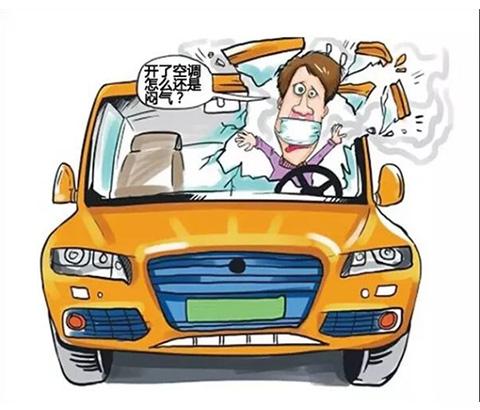 贵州汽车除甲醛