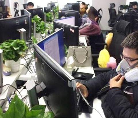 贵州写字楼除甲醛公司
