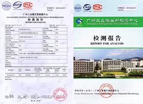 广州大肠杆菌检测报告