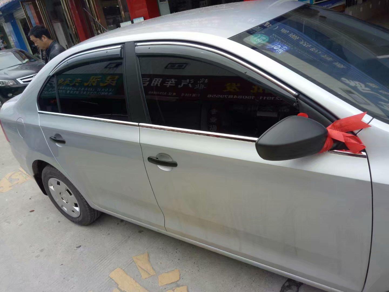 汽车玻璃防晒隔热膜