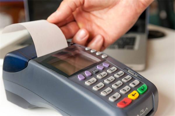 成都银行POS机申请
