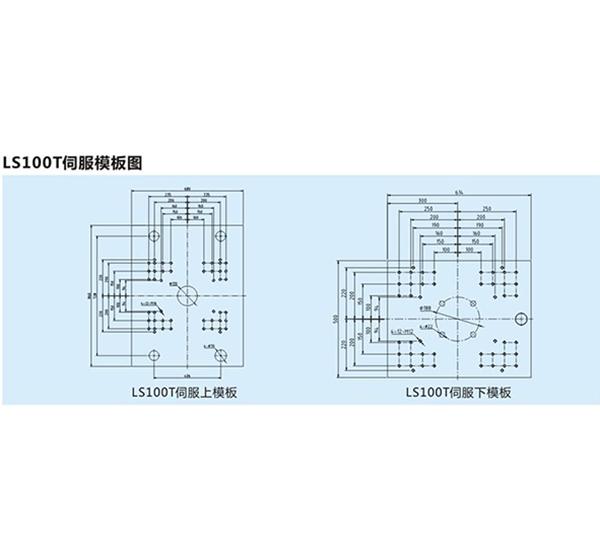 機械??讏D-液態硅膠注塑機LS100T伺服模板圖
