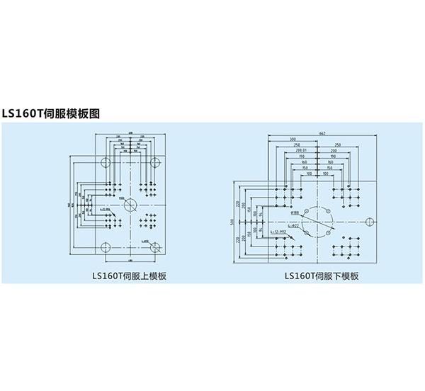 機械??讏D-硅膠注塑機LS160T伺服模板圖