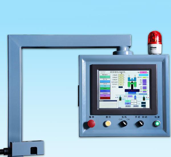 标准机配件-注塑机人机界面