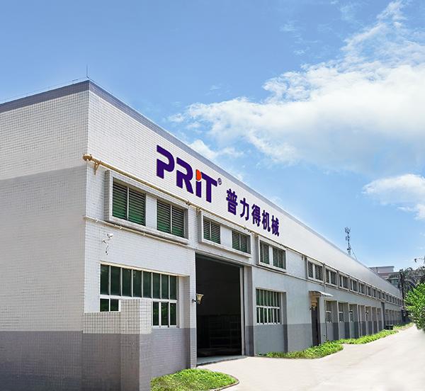 普力得公司立式注塑機生產基地
