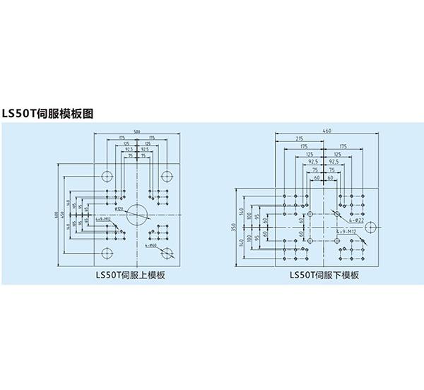立式液態硅膠注塑機LS50T伺服模板圖