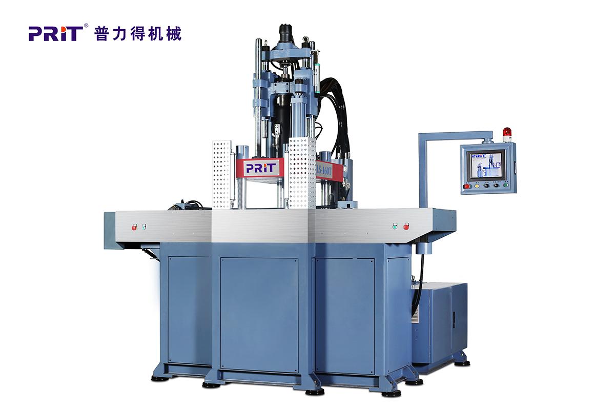 立式硅胶注塑机-LS-160TSF