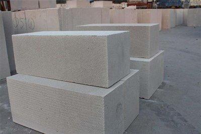 让你知道什么叫蒸压加气混凝土砌块!