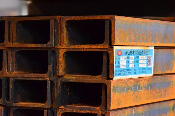 湖南槽钢厂家