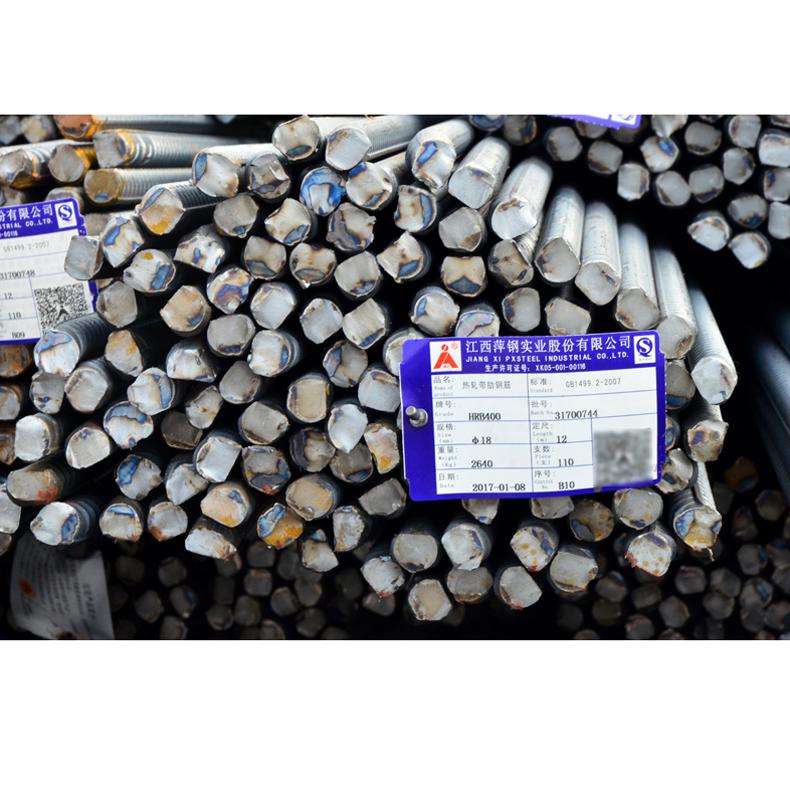 萍钢螺纹钢价格