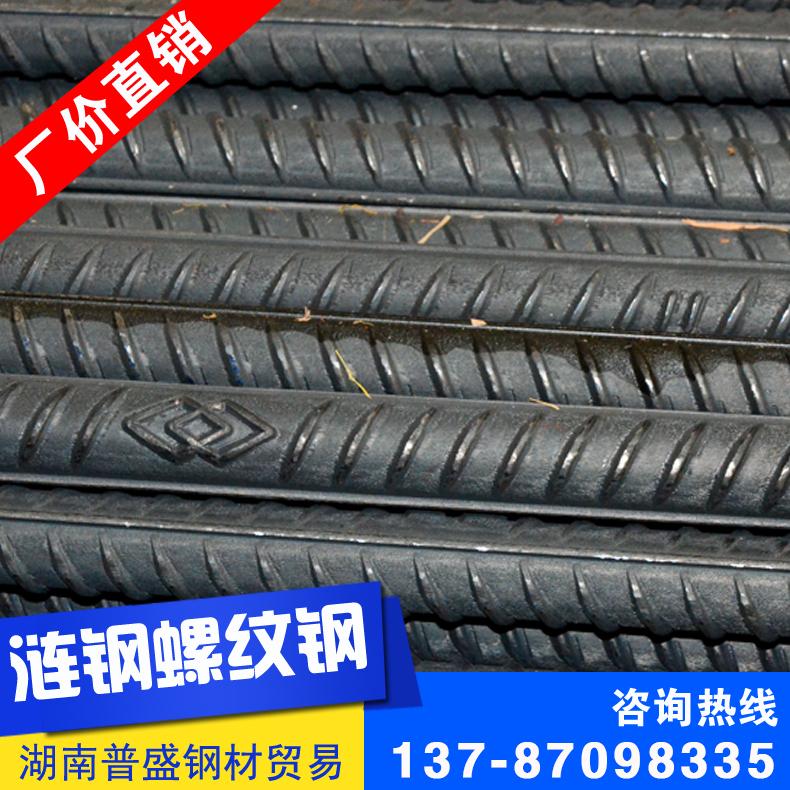 螺纹钢市场需求知多少