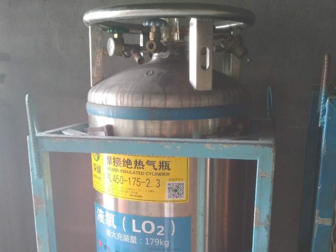 杜瓦瓶液态氧