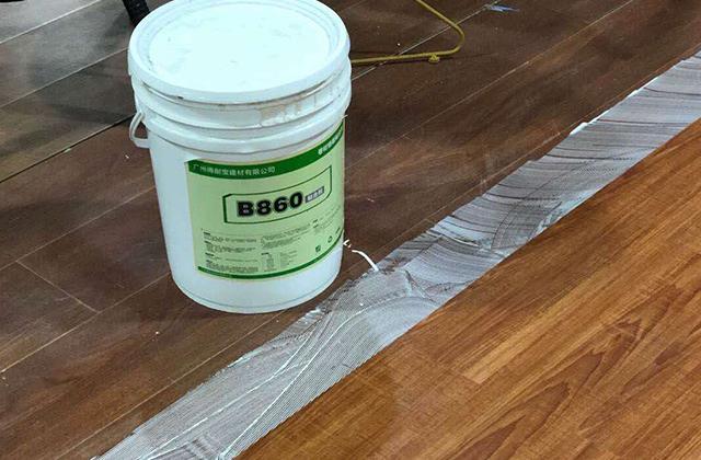 复合PVC弹性地板