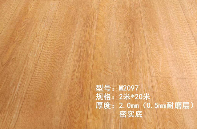 木紋地膠板