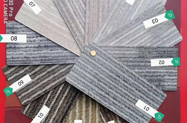 办公室毯纹地胶