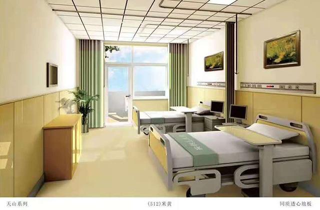病房抗菌地板