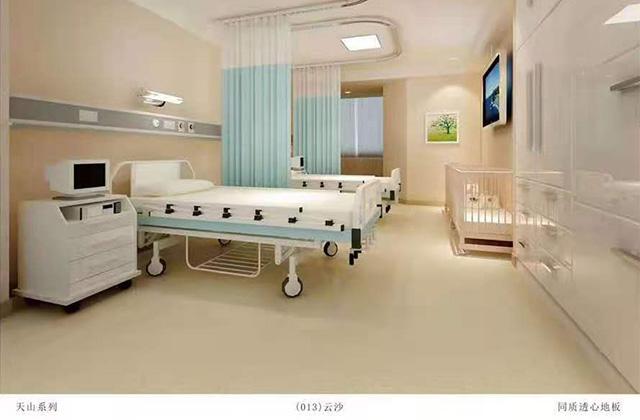病房pvc同质透心地板
