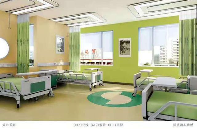 医用塑胶地板一般选用多厚即可?