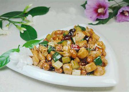 麻辣豆腐盖饭
