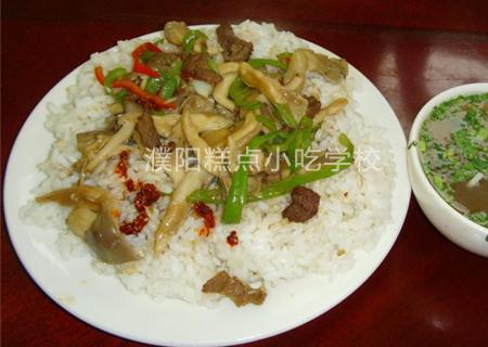 香菇肉片盖饭(赠送蛋花汤、紫菜汤、凤凰玉米羹的做法)