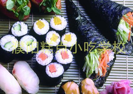 寿司沙拉的制作