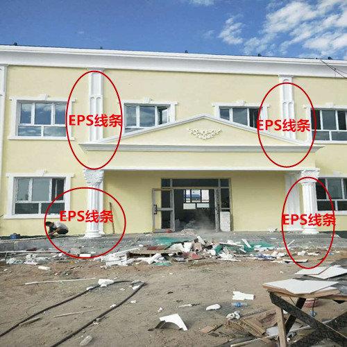 四川GRC构件厂为某房地产开发的项目工程安装GRC构件线条