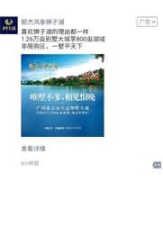 陕西某旅游广告投放案例