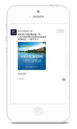 陕西微信朋友圈旅游广告