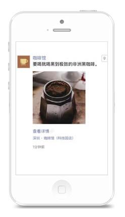 咸阳朋友圈广告推广