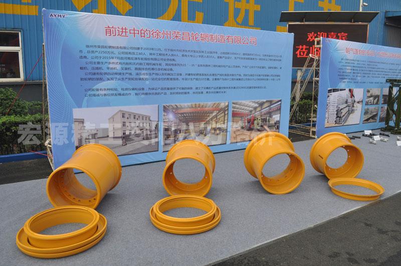宏源集团二十年厂庆3