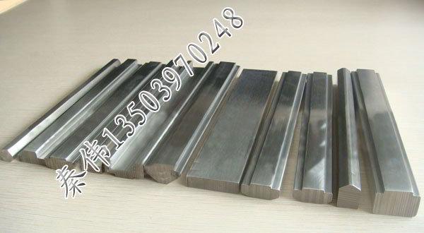 可熱軋型鋼