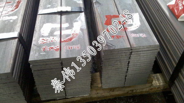 20X180铁路垫板扁钢