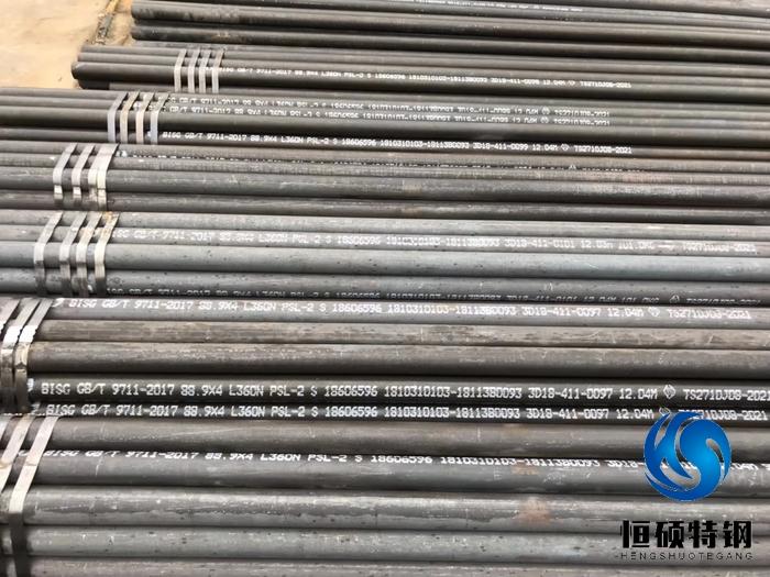 陕西恒硕特钢分享Q355D无缝管已成为我国各大产业里边的支柱产品