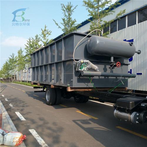 节煤型气浮机