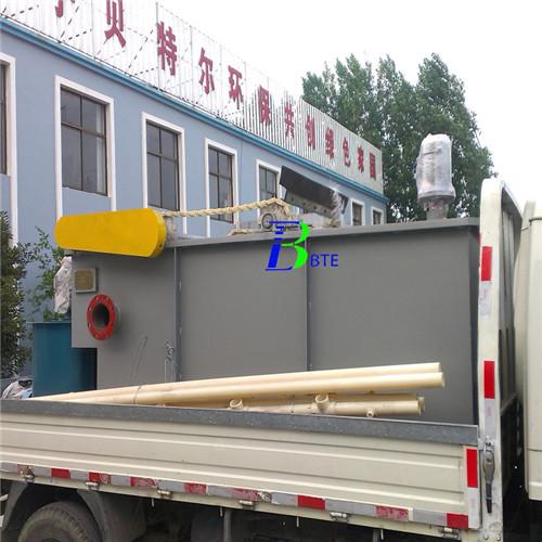 涡凹气浮污水处理机