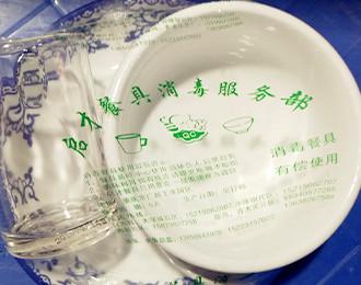 套装碗消毒包装