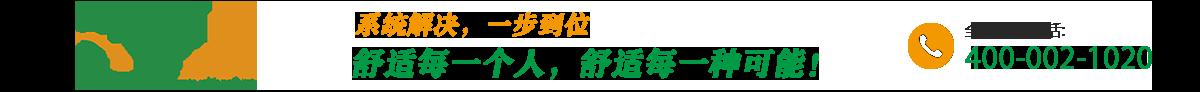青岛鑫瑞恒能源设备公司