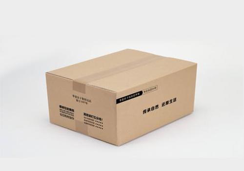 瓦楞纸箱对印刷的影响有哪些?