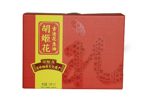 青岛纸箱包装厂