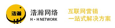 青岛浩瀚网络技术有限公司