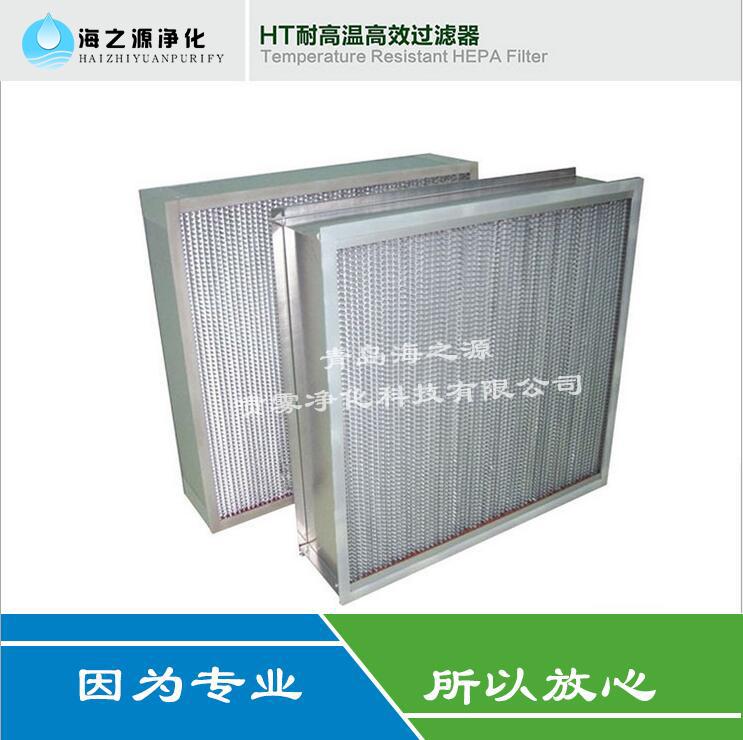 分类 和 应用 属于 高的 效率 过滤器