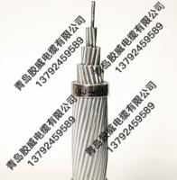 圆线钢芯绞架空导线