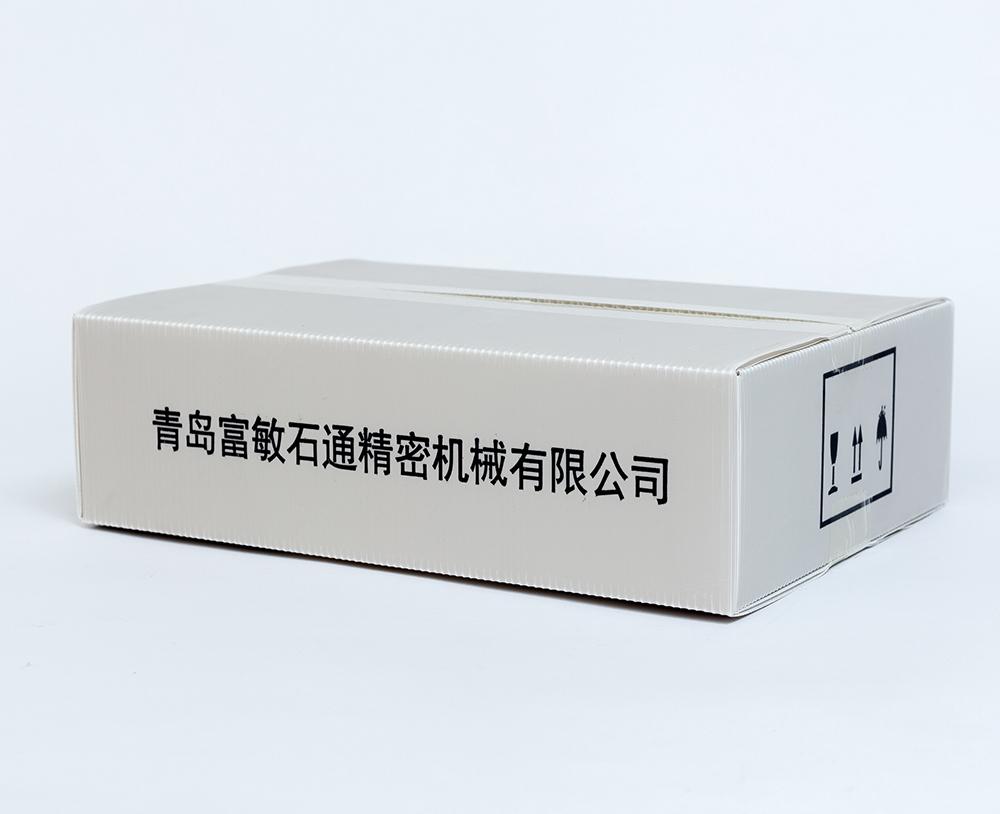 中空板石塑纸箱