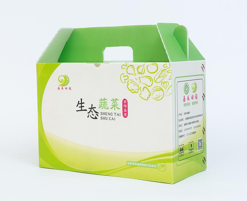 中空板果蔬礼盒箱