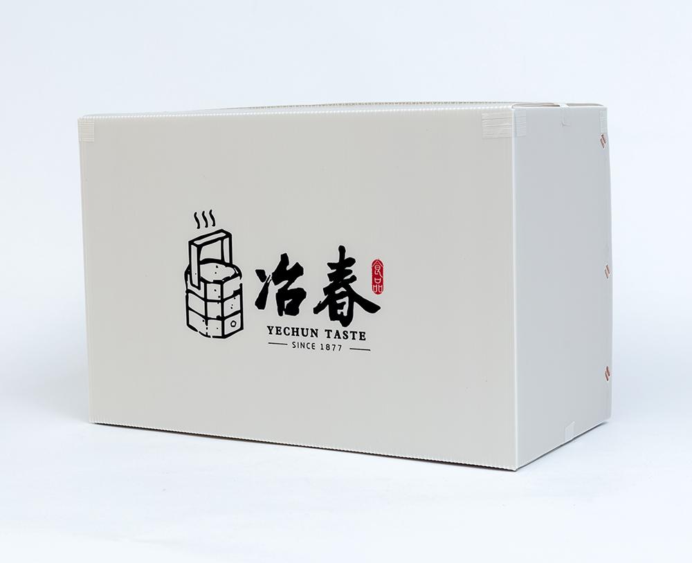 中空板冷冻食品箱