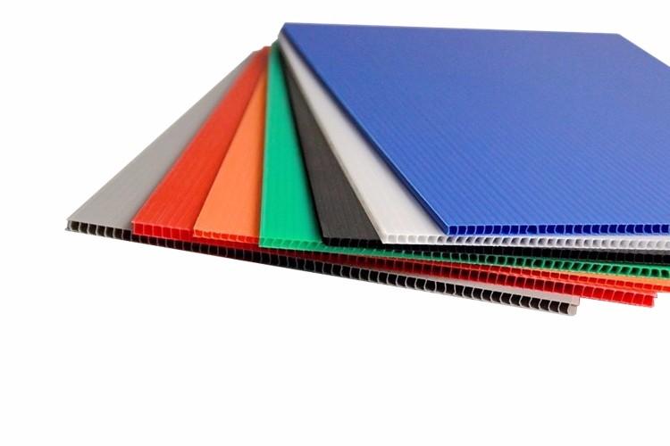 青岛彩色中空隔子板生产厂家